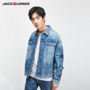 Image 2 - جاكيت دنيم ضيق مناسب للخريف للرجال من JackJones معطف أنيق ملابس خارجية للرجال 219157511
