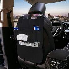 Многокарманная дорожная сумка для хранения автомобиля на заднем сиденье органайзер для хранения мусора сетка держатель Вешалка для авто емкости сумка для хранения