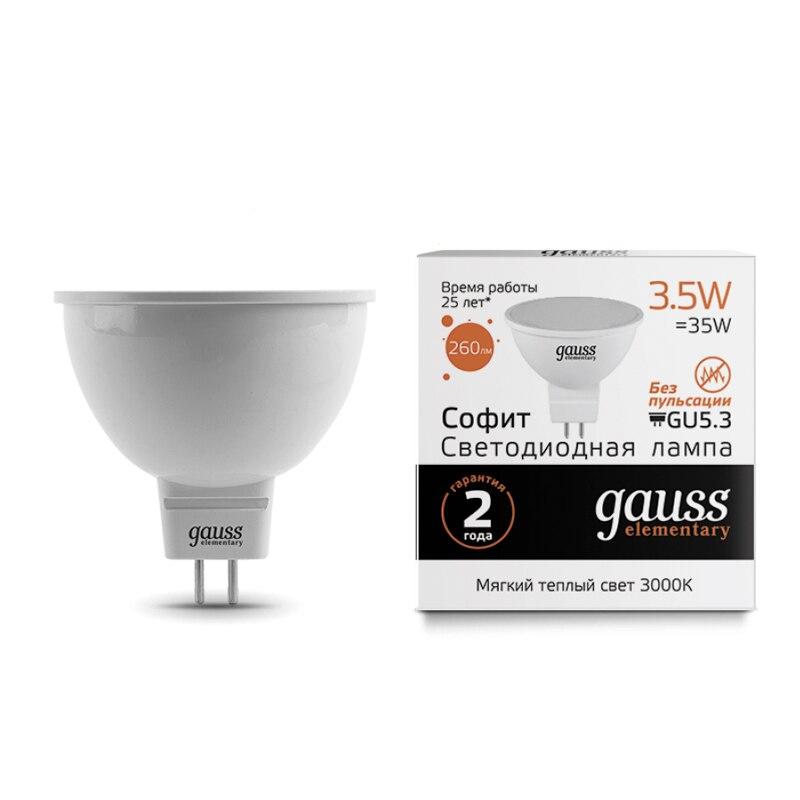 Лампа светодиодная Gauss LED Elementary MR16 GU5.3 3.5W 5.5W 7W 9W 2700K 4100K 6500K [арт. 13514 13524 13516 13526 13536 13517 13527 13537 13529 13539] - 3
