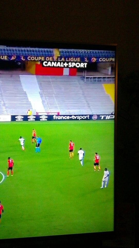 Leadcool QHDTV IPTV France Box 1 Year Code IPTV Spain French Belgium Netherlands Android 7.1 TV Box Arabic France IPTV Top Box