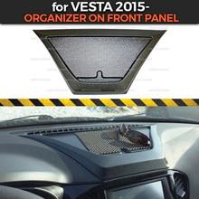 Треугольный Органайзер на передней панели для Lada Vesta-пластиковая консоль ABS пластик тисненая функция аксессуары для стайлинга автомобилей
