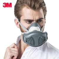 3 м 1211 Пылезащитная маска респиратор Анти-пыль промышленная конструкция пыльца дымка яд газ семья и профессиональная защита места