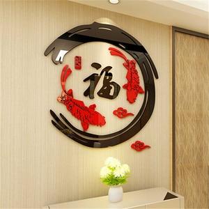 Новый китайский стиль Lucky Fish 3D акриловые настенные наклейки для гостиной, дивана, Настенный декор для входа, ресторана, сделай сам, креативны...