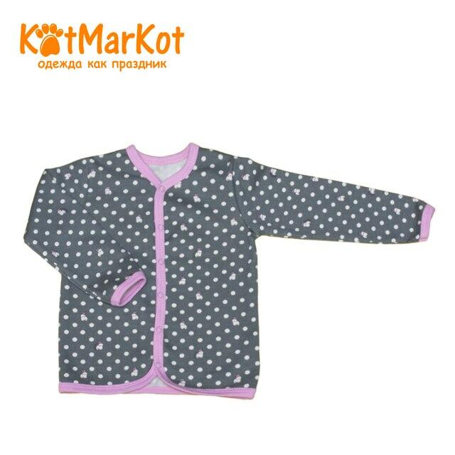 Кофточка для детей Kotmarkot 7685