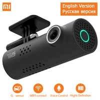 Xiaomi 70mai coche DVR Cámara Full HD 1080P Control de voz cámara de salpicadero 70 mai Car Cámara WiFi visión nocturna g-sensor Auto grabadora Cam
