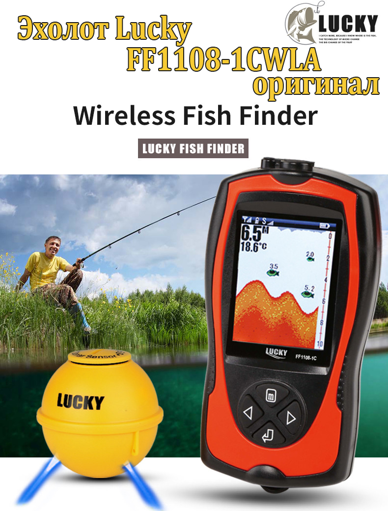 LUCKY FF1108 1CWLA Colored Wireless Fish Finder Operational Range 60 m Rechargeable Battery Portable