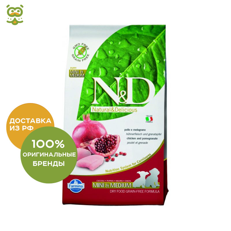 N&D Dog Chicken & Pomegranate Small and Medium Puppy food for puppies of small and medium breeds, Chicken and pomegranate, 2.5 k