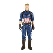 Фигурка Hasbro Avengers Мстители. Титаны класса А Капитан Америка, 30 см