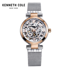 Kenneth Cole Women Watch Mechanical Wristwatches Water Resistant Watches Elegant Hollow See-through Women's KC4944