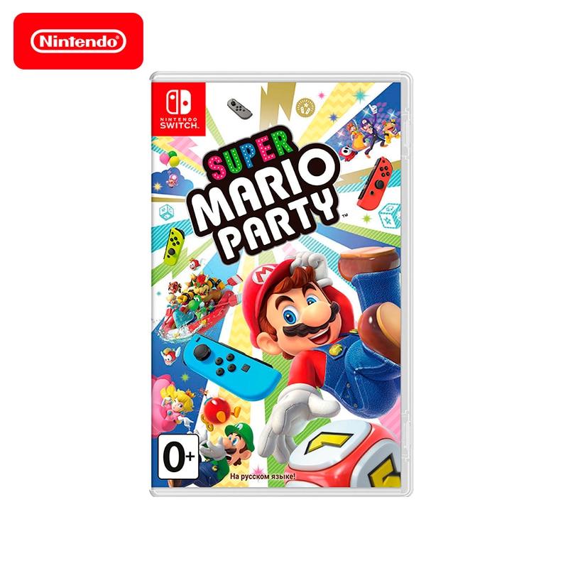 Game Deals Nintendo Super Mario Party game deals nintendo super smash bros for nintendo 3ds