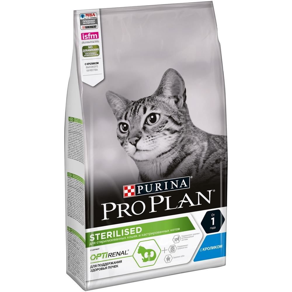 Cat Dry Food Pro Plan Sterilised for neutered cats and sterilized cats, Rabbit, 1,5 kg. dry food cat chow for adult cats with poultry and turkey 15 kg