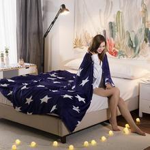 1 шт. Мода oft одеяло фланелевый флис плед печати постельное белье покрывало для дивана