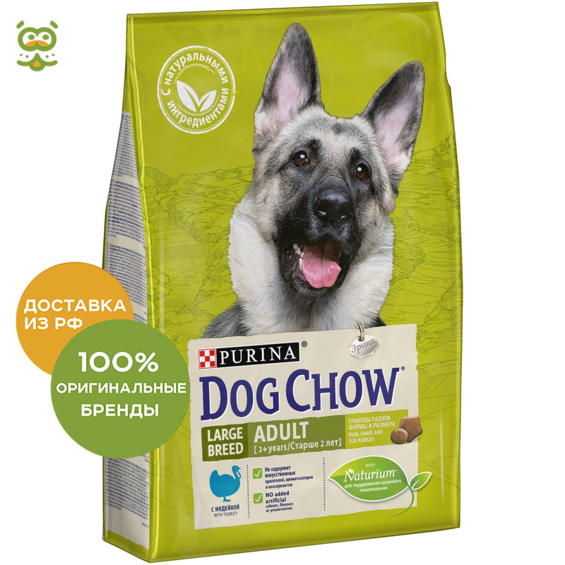 Dog food Dog Chow Large Breed Adult for adult dogs of large breeds, Turkey, 2.5 kg. dog food dog chow adult for adult dogs of all breeds chicken 2 5 kg