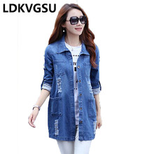 Hole Vintage Women Denim Shirt Jacket Long Sleeves Seven Sleeves Loose Large Size Clothing Jeans Jaqueta Feminina Blusa Is260 cheap LDKVGSU Solid Single Breasted Full Women Spring Autumn Denim Trench Coat Is260 Turn-down Collar Wide-waisted Frayed Pockets