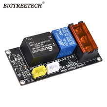 BIGTREETECH Relay V1.0 Automatic Shutdown Module After Printing For BIQU Thunder CR10 Reprap SKR V1.3 3D Printer Parts