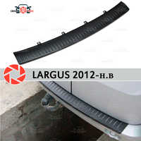 For Lada Largus 2012- guard protection plate on rear bumper sill car styling decoration scuff panel accessories tuning molding