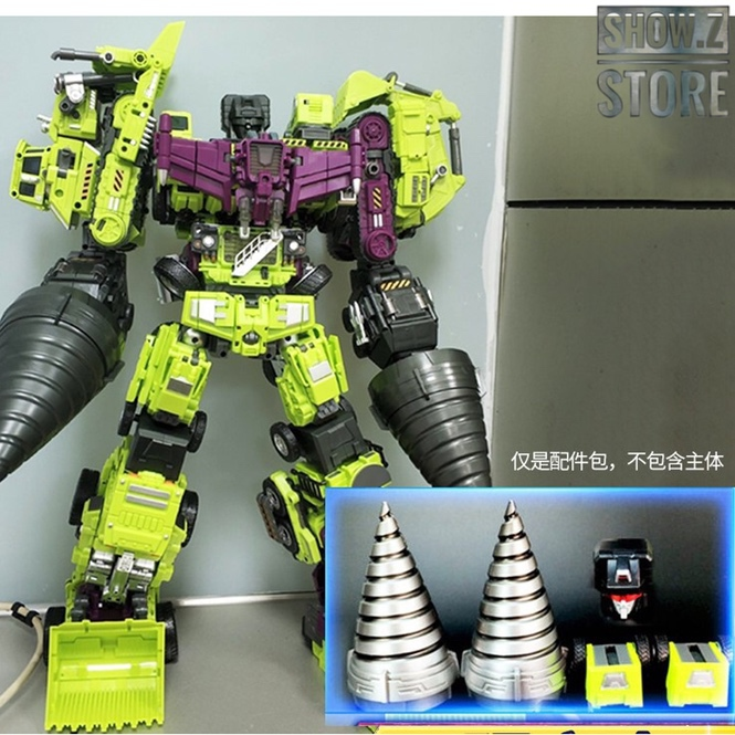 [Show.Z Store] JinBao JB Upgrade Kit For JinBao Oversized Devastator Gravity Builder Transformation Action Figure