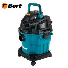 Пылесос электрический BSS-1518-Pro (Мощность 1500 Вт, вместимость пылесборника 18 л, длина шланга 4 м, функция выдува и сбора жидкости, автоотключение, длина кабеля 5 м)