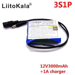 Image 2 - HK LiitoKala Dii 12V3000 DC 12 V 3000 mAh 18650 Li   lon DC12V แบตเตอรี่ชาร์จไฟ + เครื่องชาร์จ AC + ป้องกันการระเบิด EU