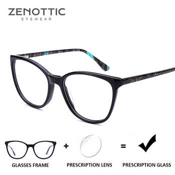 ZENOTTIC Acetate Myopia Prescription Glasses Women Optical Clear Eye Glasses Anti-Blue-Ray Hyperopia Eyeglasses Photochromic New - DISCOUNT ITEM  40% OFF All Category