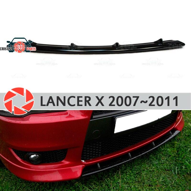 センターに挿入フロントバンパー三菱ランサー X 2007-2011 abs 成形装飾車のスタイリングチューニング