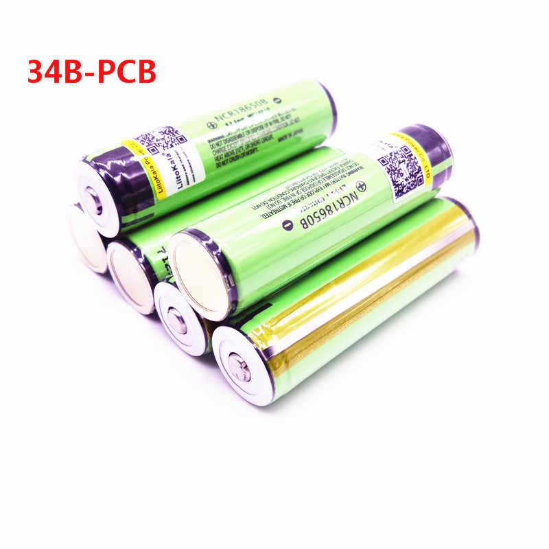 2019 オリジナル liitokala 18650 3400 2600mah NCR18650B 3.7 v 3400 18650 リチウム充電式バッテリー懐中電灯の電池