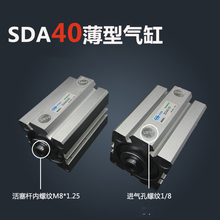 цена на SDA40*80-S Free shipping 40mm Bore 80mm Stroke Compact Air Cylinders SDA40X80-S Dual Action Air Pneumatic Cylinder