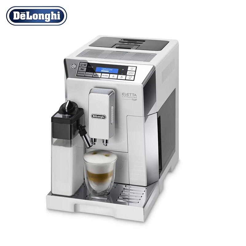 coffee machines Delonghi ECAM45.764.W coffee espresso machines coffee maker home grain automatic