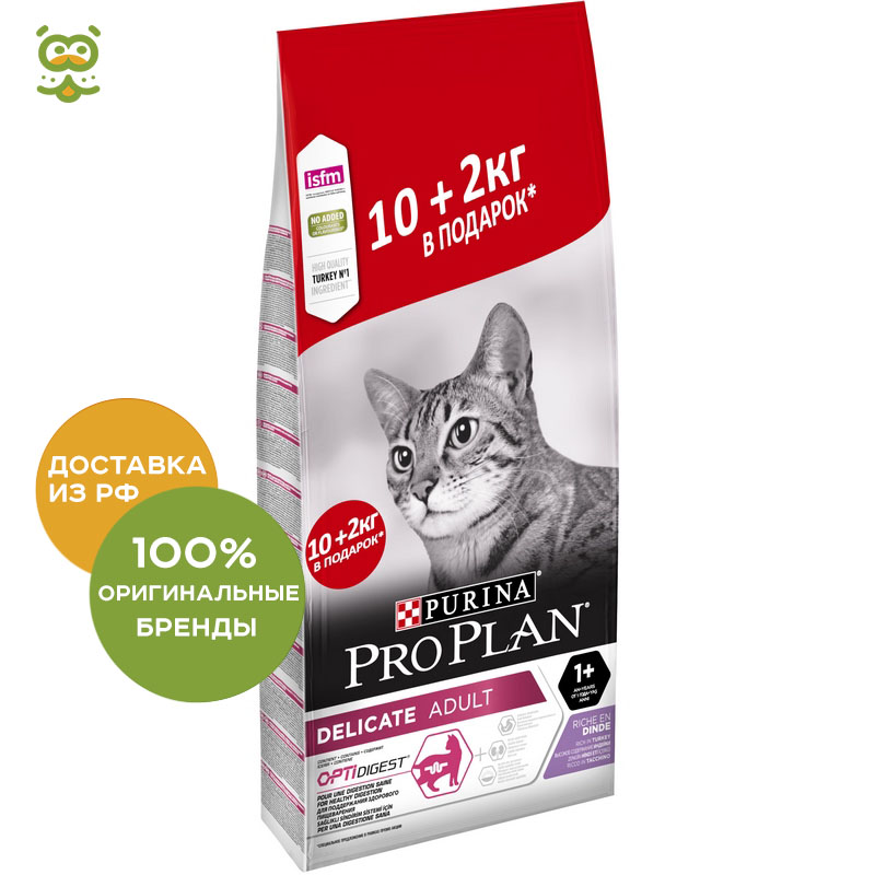 dry pro plan food for cats with sensitive digestion and fastidious for eating with turkey 10 kg Cat food Pro Plan Delicate dry food for adult cats with sensitive digestion, with turkey, Package, 10 + 2 kg