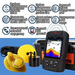Lucky FF718LiC 2-in-1 Colored Fishfinder Wireless/Wired Sensor English/Russian Menu