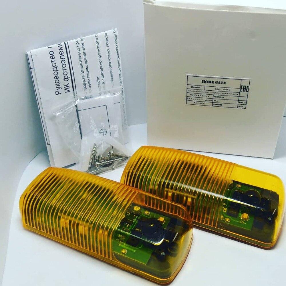Photocell YS120-L