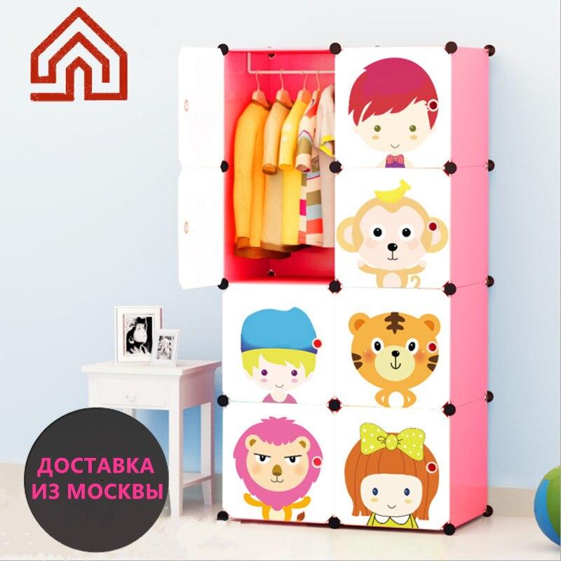 шкаф для одежды Система для хранения одежды DIY гардеробный шкаф CY12134