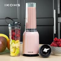 IKOHS MOI SLIM G.L.A.S.S BLENDER Pink 400ML Portable Blender Juice Automatic Vegetable Fruit Juicer Orange Electric Cup Smoothie