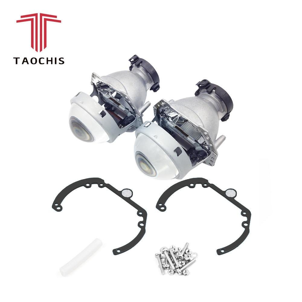 TAOCHIS Car Styling frame adapter Hella 3r G5 Projector lens retrofit for LAND ROVER FREELANDER 2 ii 2006 - 2012
