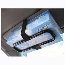 CHIZIYO автомобильный тканевый ящик крепежный кронштейн авто солнцезащитный козырек бумажный Зажим для полотенец автомобильное сиденье задняя коробка для салфеток держатель