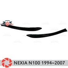 Брови для Daewoo Nexia 1994 ~ 2007 для фар ресницы пластиковые молдинги украшения отделка автомобиля дизайн декоративная накладка