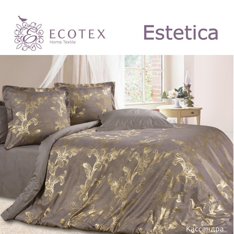 Bed linen set Cassandra collection Estetica, fabric of satin-jacquard, production of Ecotex, Russian companies. bed linen set cassandra collection estetica fabric of satin jacquard production of ecotex russian companies