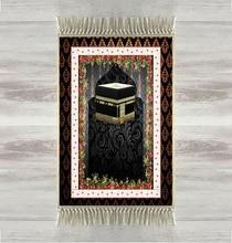 Autre tapis de prière islamique, Kaaba, noir, tapis moderne, antidérapant, 3d, pour prière islamique turque, pour laïd du Ramadan