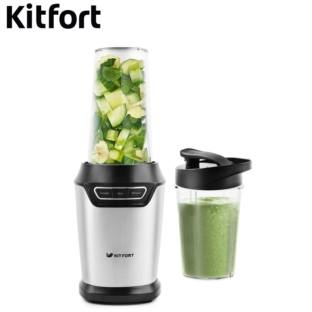 Blender smoothies Kitfort KT-1365 kitchen Juicer Portable blender kitchen Cocktail shaker Chopper Electric Mini blender portable manual juicer fruit tool