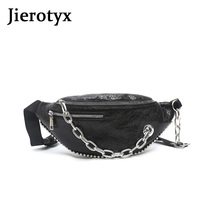 JIEROTYX Punk Girls Fanny Pack Belt Bags Women PU Leather Fashion Chain Chest Bag Soft Pouch holographic fanny pack sac