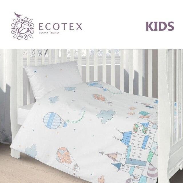 Детское постельное белье «Город счастья», Ecotex(Россия).