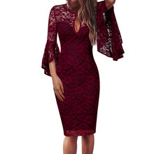 d4655330708c Vfemage Womens Sexy Keyhole Front Floral Lace Ruffle Flare Bell Sleeve  Cocktail Wedding Party Club Slim Bodycon Sheath Dress 960