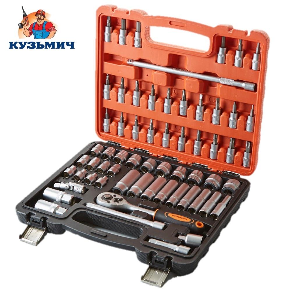 Hand Tool Sets Kuzmich NIK-013/61 screwdrivers wrench set keys key heads for auto household repair tools kit