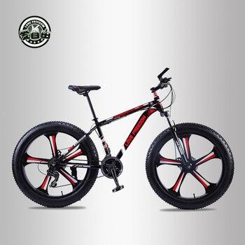 Любят свободу Высокое качество 7/24/27 Скорость 26*4,0 с крупными покрышками педали для велосипеда езды по Алюминий рамки горный велосипед задни...
