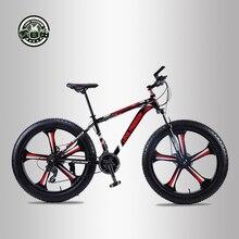Love freedom garfo de mountain bike, suspensão de alumínio para bicicleta gorda de 7/24/27 velocidades 26*4.0 bicicleta de neve para neve
