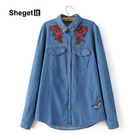 Shegetit Women Floral Embroidery Denim Tops Rivet Vintage Denim Blouses Long Sleeve Shirt Casual Brand Tops