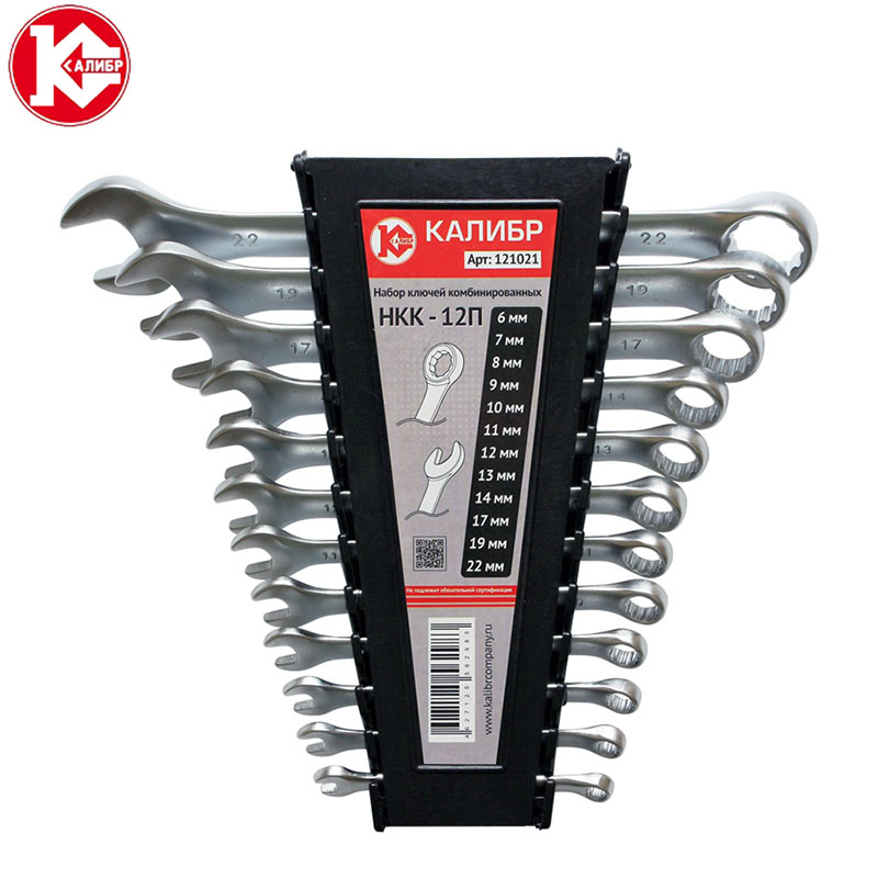 Kalibr NKK-12P,  6-14, 17, 19, 22mm Ratchet Wrench Set of Tools Combination Ratcheting Spanners A Set of Keys veconor 8 10 12 13 15 17 19mm ratchet spanner combination wrench a set of keys gear ring tool ratchet handle chrome vanadium