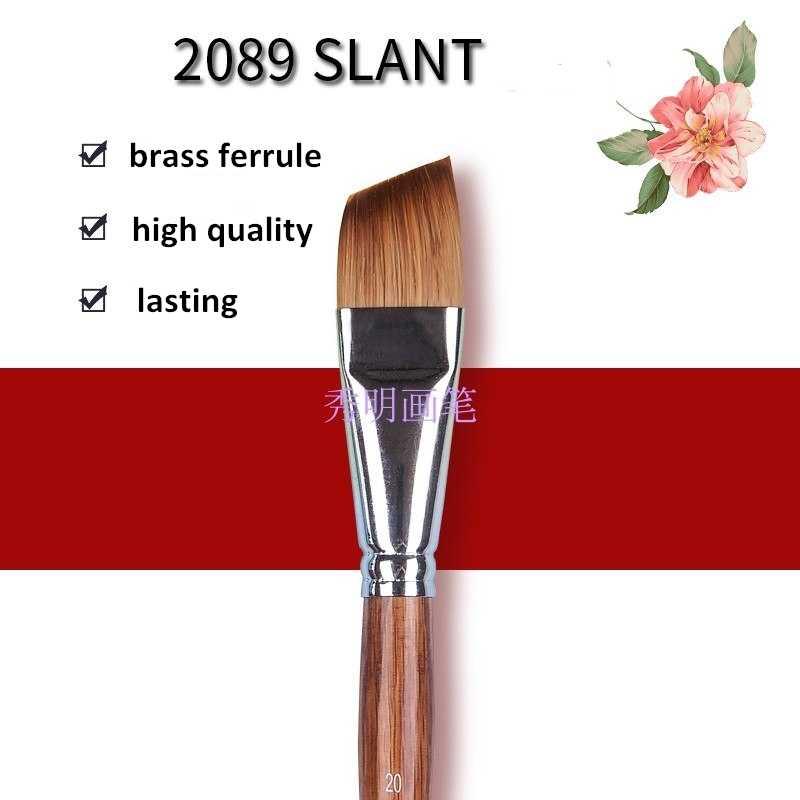 2089S inclinado de alta calidad pelo sintético mango de madera de roble pinceles pintura artística pincel para acrílico y dibujo al óleo