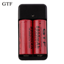 GTF The 18650 lithium battery charger 26650 special all-purpose double - charge