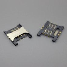 10pcs/lot New SIM card reader holder for Lenovo A568t A788t K860I A3000-H A5000 slot tray module,size:16.5*18.5mm,KA-180